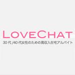 LoveChat