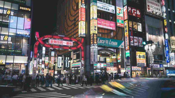 ポケットワーク新宿のチャットレディがおすすめ!最高の事務所でたくさん稼ごう!