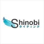 Shinobiライティングのアイコン