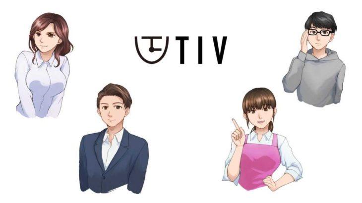 TIVアイキャッチ画像